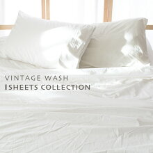 シーツ3点セットシングル【VintageWash】インド綿100%フラットシーツ&ピローケース(枕カバー)&ボックスシーツ選べる2色(ホワイト/ライトブラウン)収納ケース付きおしゃれ