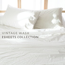 シーツ 3点セット セミダブル 【Vintage Wash】 インド綿100% フラットシーツ & ボックスシーツ (マットレスカバー) & ピローケース (枕カバー) ホワイト 白 ライトブラウン おしゃれ かわいい
