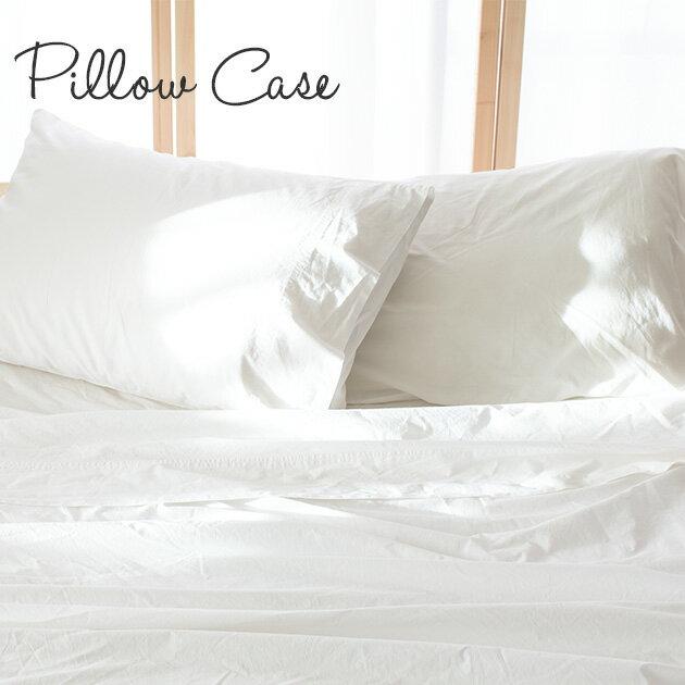 ピローケース 枕カバー 45×65 2枚セット 【Vintage Wash】 インド綿100% 選べる2色 (ホワイト / ライトブラウン) おしゃれ かわいい