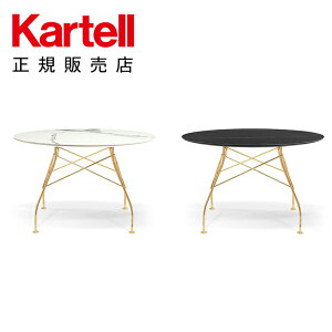 【Kartell カルテル 日本正規】 家具 テーブル グロッシーラウンド118ゴールド脚 GLOSSY K4589 イタリア デザイナーズ アントニオ・チッテリオ