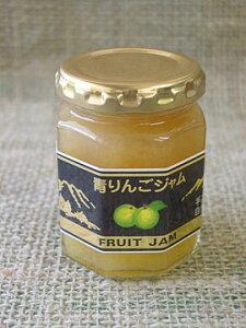 手づくり・無着色・自然食品完熟期製造青りんごジャム10個セットで送料無料&特別価格