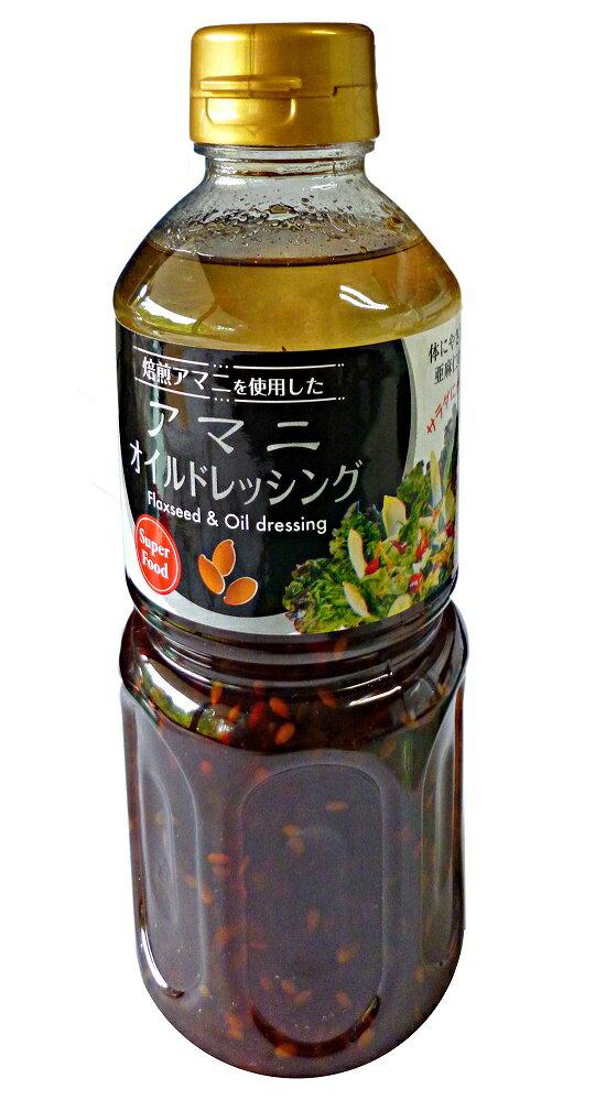 αリノレン酸たっぷりな焙煎アマニ使用のアマニオイルドレッシング6個セットで送料無料