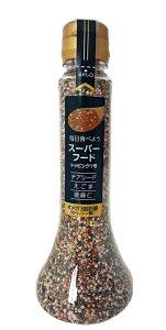 便利で美味しい乾燥食品 最強トッピング!スーパーフードトッピング1号