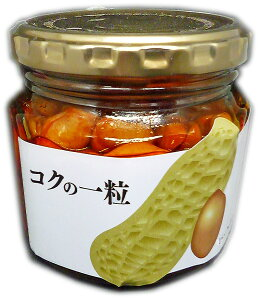 ラー油の辛味とカリカリ食感がたまらない♪ピーナッツラー油