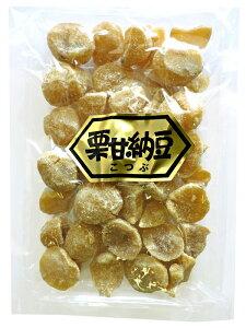 訳ありなのでお買得♪ほっくりとして美味しい栗甘納豆10個セットで送料無料