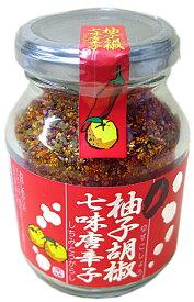 柚子の風味が爽やかに香る柚子胡椒七味唐辛子5個セットで送料無料