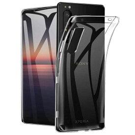 Xperia 10 II ケース TPU 透明 保護 Xperia10II カバー シンプル 衝撃 ソフトケース 吸収 エクスペリア10マークツー エクスペディア スマホケース ケータイケース かわいい 携帯カバー 携帯ケース SO-41A SO41A SOV43