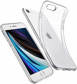 iPhone SE ケース 第2世代 TPU 透明 ソフトケース iPhone8 iPhone SE 2020 iPhone SE2 iPhoneSE2 アイフォンSE2 クリアケース iPhone7 カバー 保護 アイフォンSE アイフォン8 アイフォン7 スマホケース 携帯ケース 携帯カバー