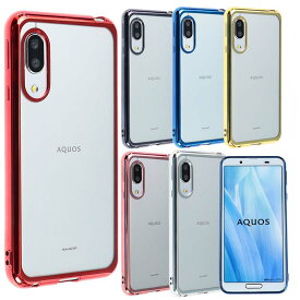 AQUOS sense3 plus ケース カバー TPU color ケース SIMフリー カバー ソフトケース 吸収 アクオスセンス3プラス AQUOS sense3plus 携帯カバー 携帯ケース SHV46 SH-M11 SHM11 スマホケース