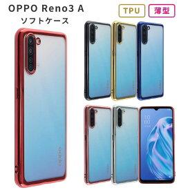 OPPO Reno3 A ケース カバー TPU color ケース カバー ソフトケース 吸収 オッポリノ3エー oppo reno3 a 携帯カバー 携帯ケース 楽天モバイル Y!mobile スマホケース