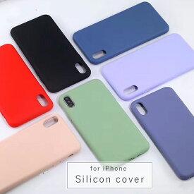 iPhone12 ケース シリコンケース カバー iPhone12 mini iPhone12 Pro お洒落 シンプル iPhone 12 mini iPhone 12 Pro アイフォン12 アイフォン12ミニ アイフォン12プロ マホケース 衝撃 カバー ソフトケース ケータイカバー 携帯カバー 携帯ケース