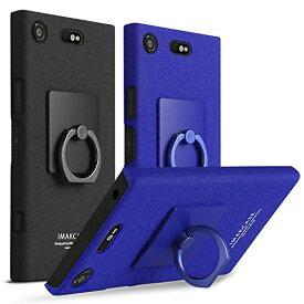 Xperia XZ1 ケース ハードリング 保護 シンプル カバー 衝撃 ハードケース 吸収 耐衝撃 so01k エクスペリアXZ1 スマホケース ケータイケース ケータイカバー スマホカバー so-01k かわいい 耐衝撃 スリム 携帯カバー 携帯ケース