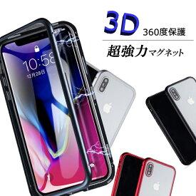 iPhone11 Pro ケース 両面次世代デザイン カバー iPhone 11 Pro Max iPhone11promax マックス シンプル アイフォン11プロ アイフォン11 アイフォンイレブンプロ スマホケース ケータイカバー スマホカバー かわいい 携帯カバー 携帯ケース