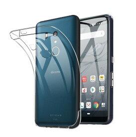 arrows Be3 ケース TPU 透明 クリアケース 保護 シンプル カバー 衝撃 ソフトケース 吸収 F02L F-02L アローズビー3 スマホケース ケータイケース ケータイカバー スマホカバー かわいい 携帯カバー 携帯ケース