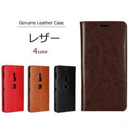 Xperia XZ3 ケース 手帳型 Genuine Leather 本革 皮革 カバー 手帳 エクスペリアXZ3 スタンド SO01L カード レザー スマホケース かわいい 耐衝撃 おしゃれ スリム スタイリッシュ 携帯カバー 携帯ケース SOV39 SO-01L