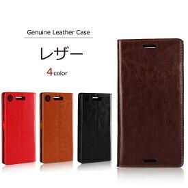 Xperia XZ1 ケース 手帳型 Genuine Leather 本革 皮革 カバー 手帳 エクスペリアXZ1 スタンド so01k カード レザー スマホケース ケータイケース ケータイカバー スマホカバー 高級 かわいい 携帯カバー 携帯ケース so-01k sov36 701SO