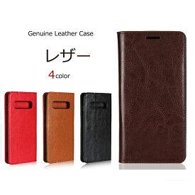 Galaxy S10 ケース 手帳型 Genuine Leather 本革 皮革 カバー 手帳 ギャラクシーS10 スタンド sc03L カード レザー スマホケース ケータイケース ケータイカバー スマホカバー 高級 かわいい 携帯カバー 携帯ケース SC-03L SCV41