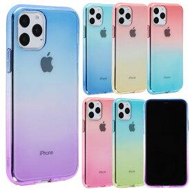 iPhone11 Pro ケース TPU グラデーションTPU カバー iPhone 11 pro iPhone11pro お洒落 シンプル アイフォン11プロ アイフォン スマホケース 衝撃 カバー ソフトケース 携帯カバー 携帯ケース