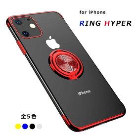 iPhone SE ケース 第2世代 TPU HYPERリング カバー iPhone11 iPhone8 iPhoneSE 2020 iPhoneSE2 アイフォンSE2 iPhone7 iPhone 11 Pro Max iPhoneXR iPhoneXs アイフォンSE エスイー iPhone6s ソフトケース アイフォン11プロ アイフォン11 スマホケース 携帯カバー 携帯ケース
