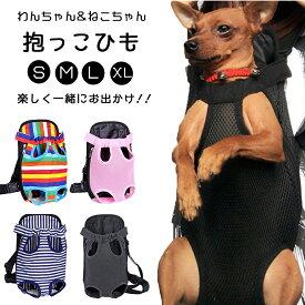 【ポイント5倍! 期間限定!】 犬 抱っこひも 犬スリング ペット用品 ドッグスリング 犬 猫 バッグ スリング かわいい オシャレ ポータブル 散歩 旅行 お出かけ ドッグ 2way 小型犬 中型犬 おんぶ紐 グッズ