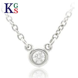 【新古品】【0.03ct】ティファニー/Tiffany & Co. ジュエリー レディース バイザヤード ネックレス SV925 スターリングシルバー 1Pダイヤモンド