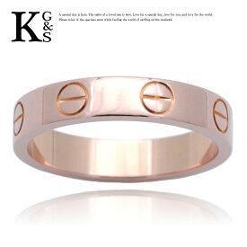 【ギフト品質】【名入れ】【4号-23号】カルティエ/Cartier / ミニラブリング / レディース メンズ アクセサリー 指輪 / K18PG ピンクゴールド / B4085200