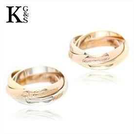 【ギフト品質】【名入れ】【セット販売】【4〜23号】カルティエ/Cartier / ペアリング / トリニティリング 3連 / イエローゴールド ホワイトゴールド ピンクゴールド YG/WG/PG K18 / B4086100