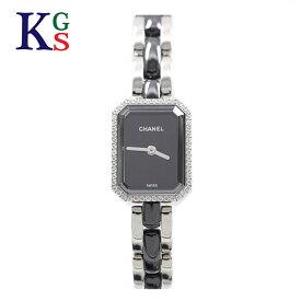 【ギフト品質】シャネル/CHANEL 腕時計 レディース プルミエール ブラック×シルバー ベゼルダイヤ セラミック×ステンレススチール H2163 クォーツ 1015