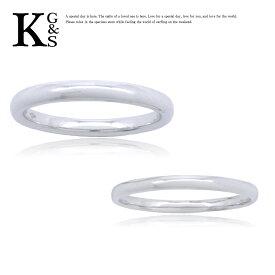 【新古品】【セット販売】ヴァンクリーフ&アーペル/Van Cleef & Arpels ペアリング レディース メンズ / タンドルモン マリッジリング Pt950 プラチナ / 結婚指輪