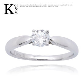 【ギフト品質】【SPECIAL梱包】【名入れ】【0.28ct】【4号-16号】ティファニー/Tiffany&Co レディース ジュエリー エンゲージリング/婚約指輪 ハーモニー 1Pダイヤモンド Pt950 プラチナ