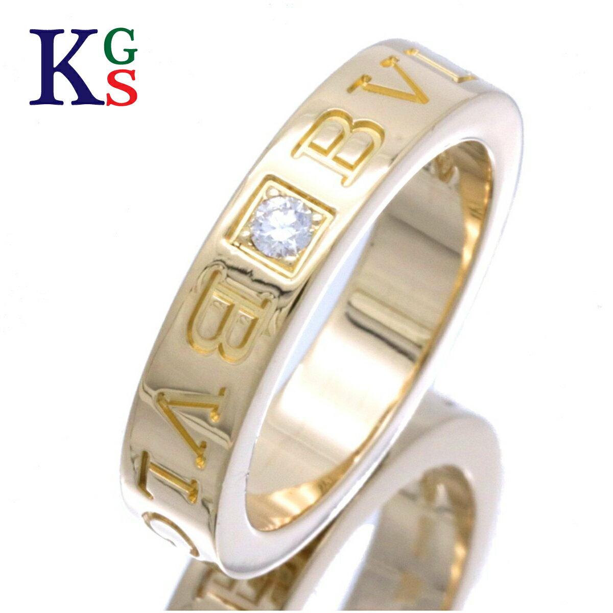 【新古品】ブルガリ/BVLGARI ブルガリブルガリ リング/指輪 レディース メンズ 1Pダイヤモンド イエローゴールド K18YG【中古】