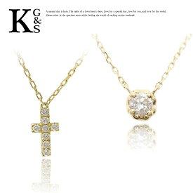 【新古品】【セット販売】AHKAH / アーカー レディース クロスパヴェ&ティア ネックレス K18YG /イエローゴールド ダイヤモンド 重ね付け