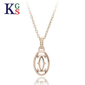 【ギフト品質】カルティエ/Cartier / ドゥカルティエ ドゥーブルC ロゴネックレス レディース K18PG ピンクゴールド ブリリアントカット 5Pダイヤモンド 0.02ct B7219200 1227