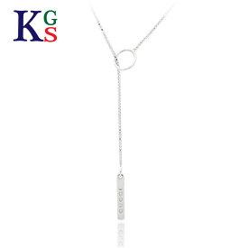【新古品】グッチ/GUCCI レディース ジュエリー ラリアット Y字型ネックレス K18WG ホワイトゴールド