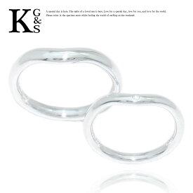 【ギフト品質】【名入れ】ティファニー/Tiffany&co ジュエリー ペアリング マリッジリング カーブド バンドリング プラチナ Pt950 ダイヤモンド 結婚指輪 1227