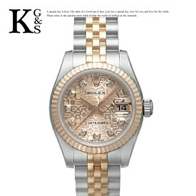 【ギフト品質】ロレックス/ROLEX レディース 腕時計 デイトジャスト コンピューター文字盤(ピンク) エバーローズゴールド 10Pダイヤ×K18PG×ステンレススチール 自動巻き オートマティック 179171G【15】