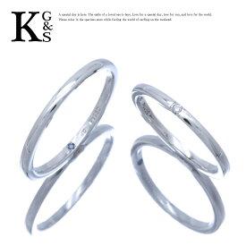 【ギフト品質】【名入れ】ヨンドシー/4℃ ジュエリー ペアリング ストレートライン マリッジリング 結婚指輪 Pt950 プラチナ 1Pダイヤ 1227