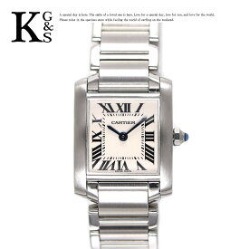 【新古品】カルティエ/Cartier レディース 腕時計 タンクフランセーズSM ホワイト文字盤 ステンレススチール クオーツ W51008Q3