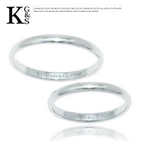 【ギフト品質】【名入れ】【セット販売】【4号-23号】ティファニー/Tiffany&co クラシック バンドリング ペアリング マリッジリング Pt950 プラチナ 2mm 結婚指輪 1227
