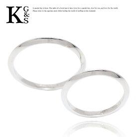 【新古品】ティファニー/Tiffany&co ペア ウェディング バンドリング 結婚指輪 マリッジリング Pt950