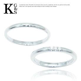 【新古品】ティファニー/Tiffany&co ペア ウェディング 結婚指輪 マリッジリング 3Pダイヤ Pt950 プラチナ
