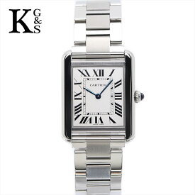 【商品動画】【ギフト品質】カルティエ/Cartier レディース 腕時計 タンクソロSM シルバー ステンレススチール ホワイト文字盤 クオーツ 電池式 W5200013