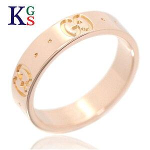 【サステナブル&ギフト品質】【名入れ】グッチ/GUCCI レディース メンズ アイコンリング ピンクゴールド K18PG 指輪 1015