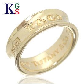 【ギフト品質】ティファニー/Tiffany&co 1837 ナローリング ミディアム イエローゴールド/K18YG 誕生日 記念日 プレゼント ギフトラッピング【中品】