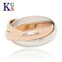【ギフト品質】【名入れ】カルティエ/Cartier / ジュエリー リング 指輪 レディース メンズ / トリニティリング SM 3カラー ゴールド YG/WG/PG 750/K18 3連 B4086