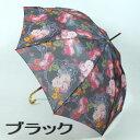【送料無料】レディースジャンプ雨傘長:超軽量!オーガンジーアンブレラ「ガレネ」の透明感がおしゃれな雨晴兼用雨傘…