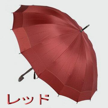 傘レディース16本骨おしゃれ【送料無料!】雨傘長無地縁ラメ刺繍ジャガード織り先染上品高品質日本製店長おすすめ!