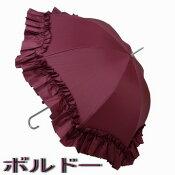 【レビュー書いて2%OFF&送料無料】薔薇のような大きめフリルたっぷりのかわいいレディース傘フリルアンブレラ