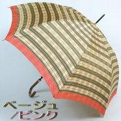 傘レディースおしゃれ雨傘長傘先染チェック柄縁無地ジャンプ傘上質リーズナブル日本製!新田商店