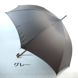 傘 メンズ おしゃれ ジャンプ 雨傘 長傘 【楽天ランキング1位入賞】先染 ジャガード織 シャドーストライプ 日本製【RCP】バッグ・小物・ブランド雑貨 傘 メンズ雨傘 男性用 紳士用[傘一番館] 父の日